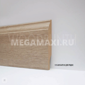Плинтус МДФ Woodplinth 80x16x2070 SF103 Дуб Родос