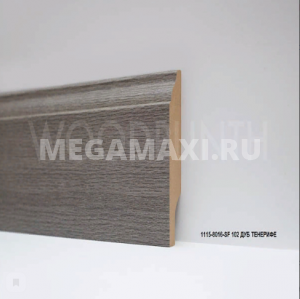 Плинтус МДФ Woodplinth 80x16x2070 SF102 Дуб Тенерифе