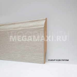 Плинтус МДФ Woodplinth 80x16x2070 FP 102 Дуб Стокгольм