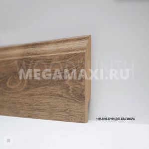 Плинтус МДФ Woodplinth 80x16x2070 SF105 Дуб Альгамбра