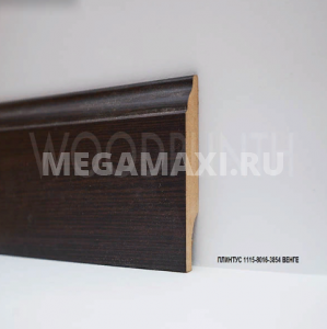 Плинтус МДФ Woodplinth 80x16x2070 3854 Венге