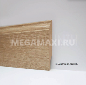 Плинтус МДФ Woodplinth 80x16x2070 FP 104 Дуб Ливерпуль