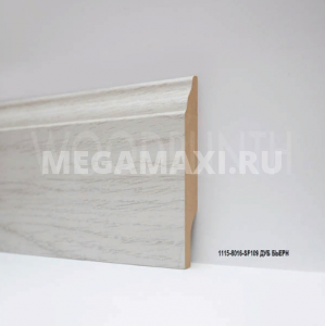 Плинтус МДФ Woodplinth 80x16x2070 SF109 Дуб Бьерн